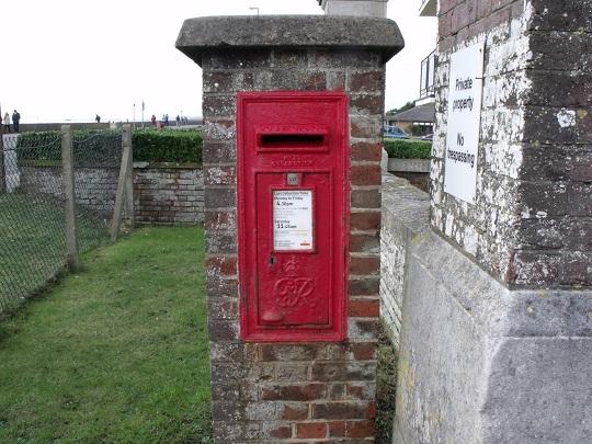 Why Install Granite Mailbox Post? - Handyman